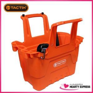 タクティクス 工具バッグ 手提げタイプ オレンジ 320216 工具箱 携行型 軽量 TACTIX|hearty-e