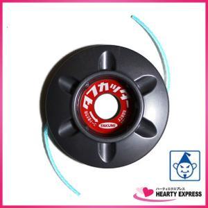 たくみ タフカッター 9508 草刈用 刈払機用ナイロンコードカッター 外径120mm アルミダイカスト|hearty-e