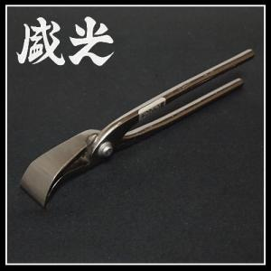 盛光 モリブデン 掴箸30 口幅30mm TKMR-0030 hearty-e