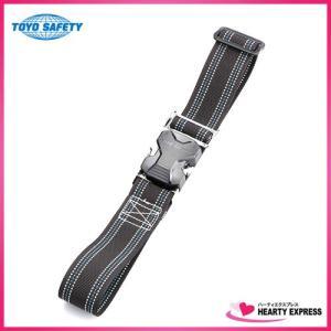 トーヨーセフティ ワンタッチバックル式胴ベルト OT-1019 青白(ライン) 黒(本体) 50mm幅|hearty-e