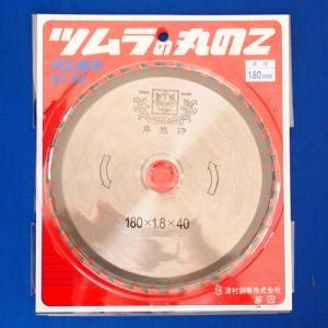 ツムラ チップソー 刈払機用 豆刈用 180mm 40P|hearty-e