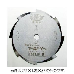 ツムラ 草刈刃 8枚刃 穴付 ミガキ 255x1.25x8|hearty-e
