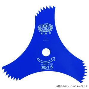 ツムラ ブルーカッター 山林用改良3枚刃 305x1.6x3 荒目|hearty-e