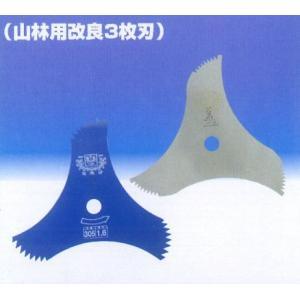 ツムラ ブルーカッター 山林用改良3枚刃 305x1.6x3 小目|hearty-e