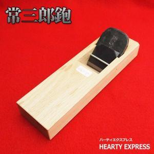 常三郎鉋 「倭刀」 48mm 白樫 白紙スーパー鋼 播州三木|hearty-e