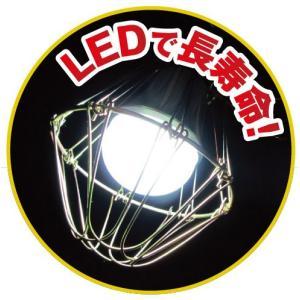 クリップランプ WT-600 ライテックス|hearty-e