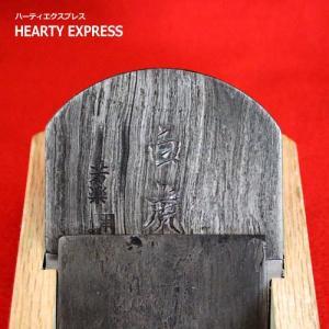 山本鉋 白虎 白樫半包台 寸八70mm 青鋼 共押え 釜地木目|hearty-e