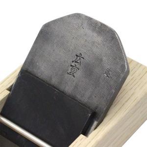 山本鉋 広重 白樫半包台 70mm 寸八|hearty-e