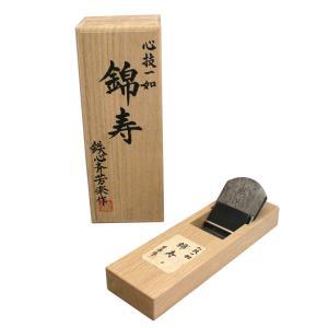 山本鉋 錦寿 白樫半包台 70mm 寸八 桐箱入|hearty-e