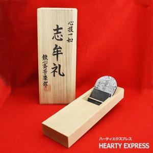 播州三木 山本鉋 志牟礼 白樫 青鋼 寸八(70mm) 半包 桐箱入|hearty-e