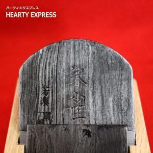 山本鉋 朱雀 白樫半包台 寸八70mm 青鋼 共押え 釜地木目|hearty-e
