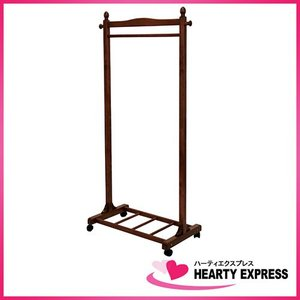 ヤマソロ 木製キャスター付きハンガー 40-331BR  ブラウン 幅75.5cm|hearty-e