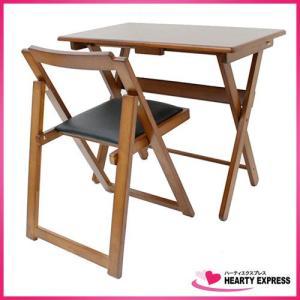 ヤマソロ 便利デスク・イスセット40-735ブラウン 椅子 机 折り畳み|hearty-e