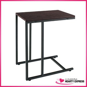 ヤマソロ サイドテーブル lily リリー 43-112 ブラウン 茶色 机|hearty-e