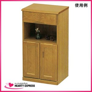 ヤマソロ タモFAX台44cm幅 77-312 木製 背面化粧仕上げ|hearty-e