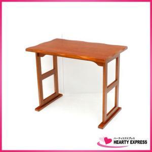 ヤマソロ くつろぎテーブル 高座椅子用 82-718 ライトブラウン 机 茶色|hearty-e