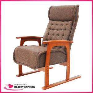 ヤマソロ コイル式高座椅子 紅葉 83-805 ブラウン リクライニング hearty-e