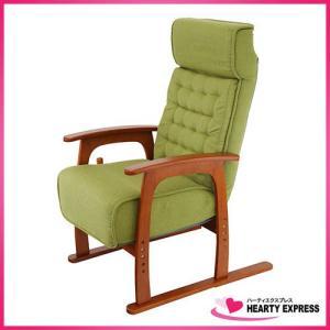 ヤマソロ コイルバネ高座椅子 若葉 83-806 グリーン リクライニング hearty-e