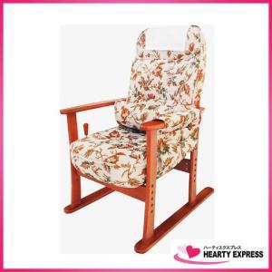 ヤマソロ 肘付き高座椅子 安定型 83-884 ベージュ花柄 リクライニング hearty-e