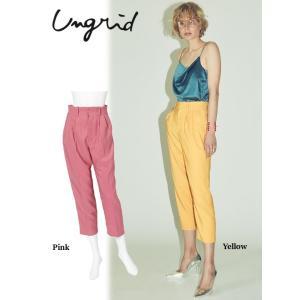 セール60%OFF  Ungridアングリッド ハイウエストクロップドカラー パンツ  17秋冬 111740700201|hearty-select