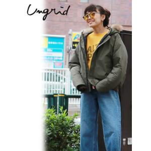 Ungrid(アングリッド)SIERRA別注ショートダウン  17秋冬予約【111760257601】|hearty-select
