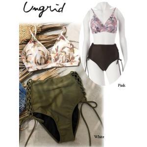15%OFF Ungrid アングリッド  Alisa swim wear  19春夏. 111923238201 水着  定価 15000円|hearty-select