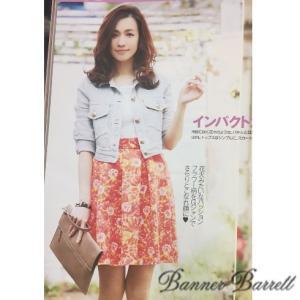セール60%OFF BannerBarrettバナーバレット グランドフラワープリントスカート  15春夏. 15105130|hearty-select