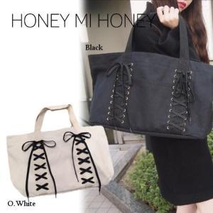 SALE30%OFF Honey mi Honey (ハニーミーハニー)Laceup dog bag  16秋冬【15A-AC-03a】|hearty-select