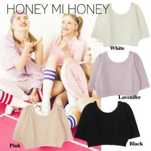 SALE60%OFF Honey mi Honey (ハニーミーハニー)バックVオープンニット  16春夏.【16S-AN-18】|hearty-select