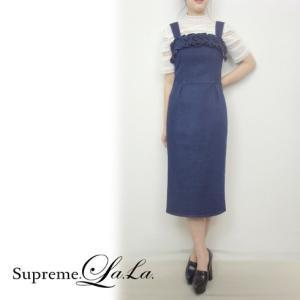 Supreme.La.La(シュープリームララ)ギャザーデニムジャンスカ  17春夏【171-OP004】|hearty-select