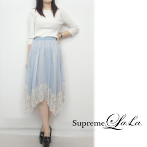 Supreme.La.La(シュープリームララ)チュールプリーツイレヘムスカート  17春夏【171-SK003】|hearty-select