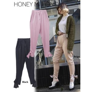 Honey mi Honey (ハニーミーハニー)2way satin heme ribbon pants  17秋冬.予約【17A-TA-25】|hearty-select