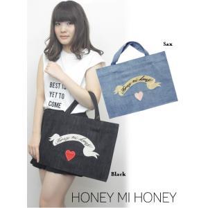 夏セール50%OFF! Honey mi Honey (ハニーミーハニー)embroidery lessonbag  17春夏【17S-WV-13】|hearty-select