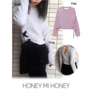 セール60%OFF  Honey mi Honey  ハニーミーハニー sidelaceup 2way knit  18秋冬. 18A-SW-09 ニットトップス|hearty-select