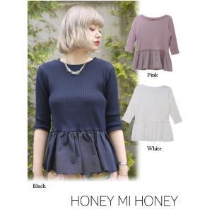 セール30%OFF Honey mi Honey  ハニーミーハニー peplum lib T-shirt  18春夏. 18A-VG-0118sspre  Tシャツ|hearty-select