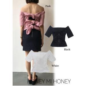セール60%OFF  Honey mi Honey  ハニーミーハニー 2way cottonlace blouse  18春夏. 18S-TA-35受注会|hearty-select