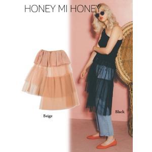 セール40%OFF  Honey mi Honey  ハニーミーハニー asymmetry tulle skirt  18秋冬. 19S-TA-06 ロング・マキシスカート|hearty-select