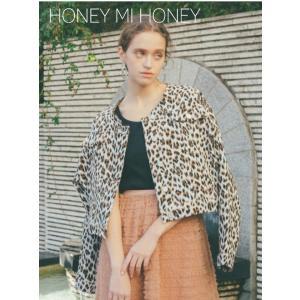 30%OFF Honey mi Honey  ハニーミーハニー leopard jacket  19春夏 19S-TA-16 ジャケット 定価18500円|hearty-select