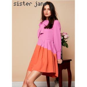 12%OFF! sister jane シスタージェーン  Dolly Colourblock Mini Dress  19春夏. 19SJ02DR1067 フレアワンピース 定価 14800円|hearty-select