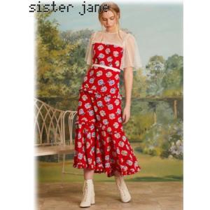 12%OFF! sister jane シスタージェーン  Blooming Bess Maxi Dress  19春夏. 19SJ03DR1083 マキシワンピース 定価 16800円|hearty-select