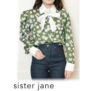 sister jane  シスタージェーン Periwinkle Boxy Shirt  20春夏 ...