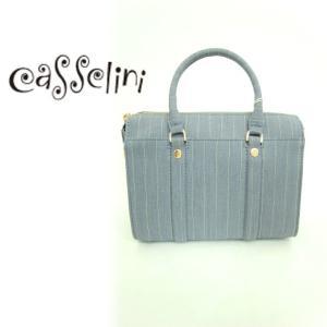 セール60%OFF CASSELINI キャセリーニ ファブリックボストン グレー  15春夏 25-1902-1|hearty-select
