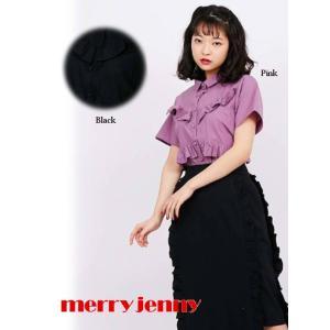 セール50%OFF  merry jenny  メリージェニー フリルフリルシャツ  18春夏 281820400801|hearty-select