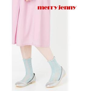 セール50%OFF  merry jenny メリージェニー パールバレエシューズ  18春夏. 281831803601|hearty-select