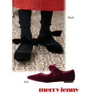 セール50%OFF  merry jenny  メリージェニー リボンフラットシューズ  18秋冬. 281851803301フラットシューズ|hearty-select