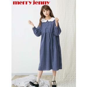 30%OFF merry jenny メリージェニードットフリルカラーワンピース  19春夏予約 281910300401 定価8900円|hearty-select