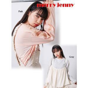 60%OFF merry jenny メリージェニー  フリルラインtee  19春夏 281912700901 Tシャツ  定価 5900円|hearty-select