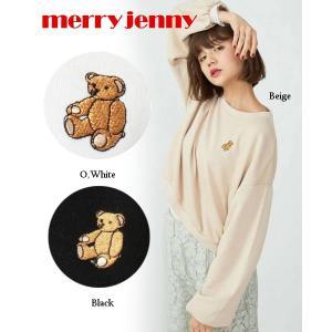 30%OFF merry jenny  メリージェニー Bear刺繍ルーズトレーナー  20春夏 2...