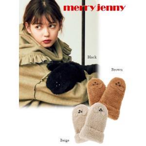 30%OFF merry jenny  メリージェニー 'bearグローブ'  20秋冬. 2820...