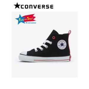 converse コンバース CHILD ALL STAR N STARTAPE Z HI BLACK  19秋冬 37300090 スニーカー hearty-select